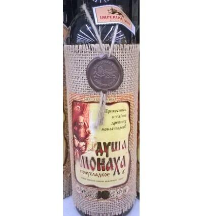 Dusza Monacha wine 750ml