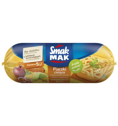 Veal tripe in broth Ergis / Sam Smak 800g